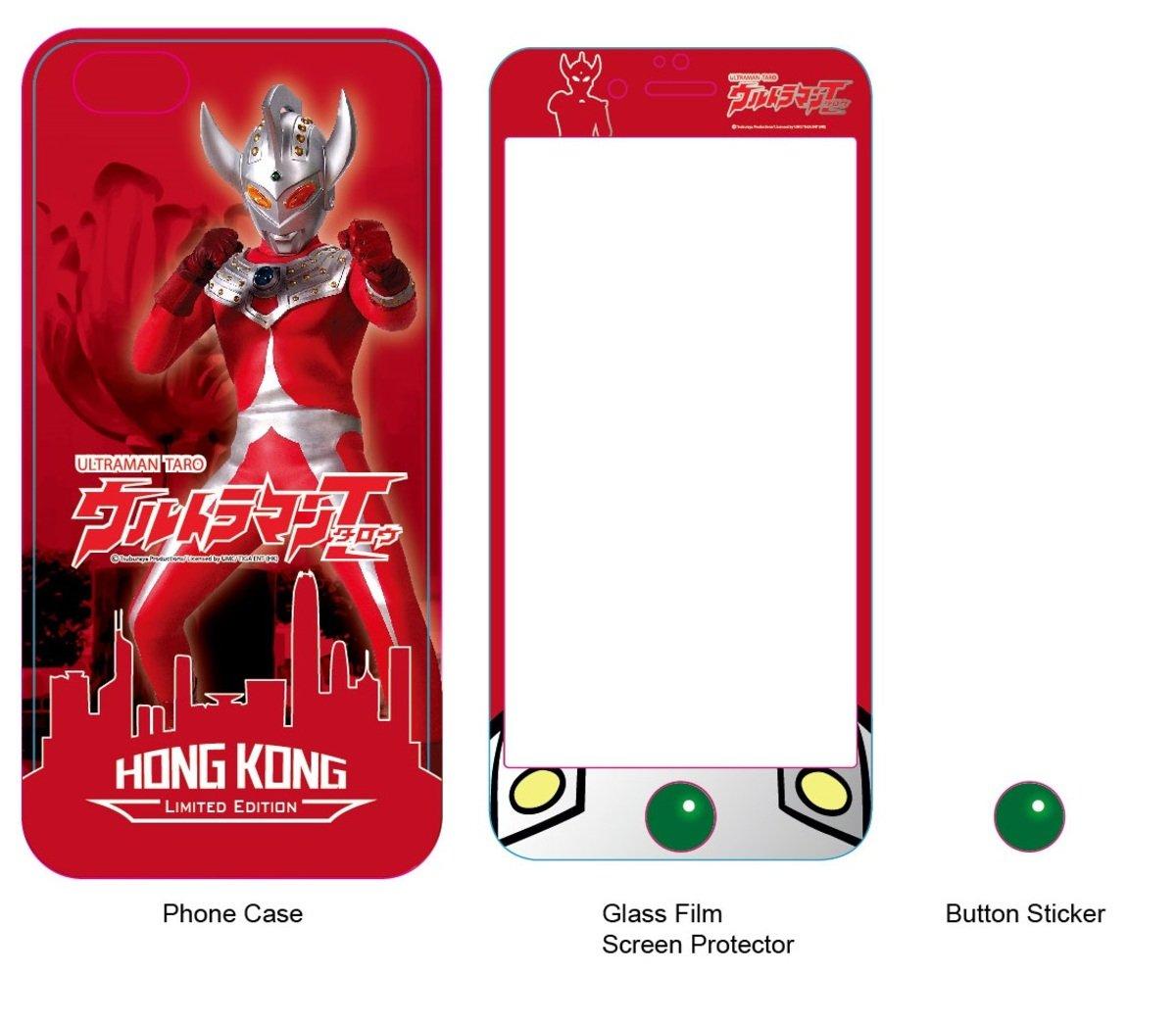 "iPhone 6+/6s+ (5.5"") 手機殼 - 咸蛋超人太郎"