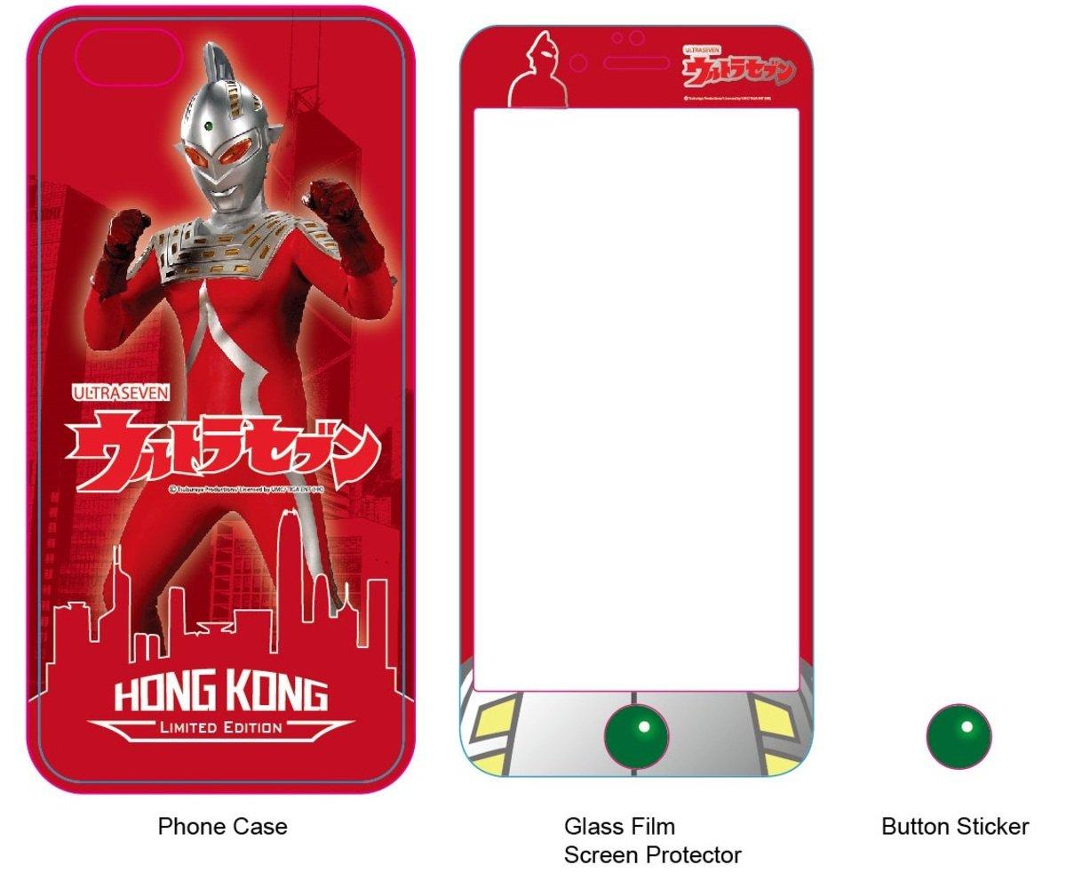 "iPhone 6+/6s+ (5.5"") 手機殼 - 咸蛋超人七號"