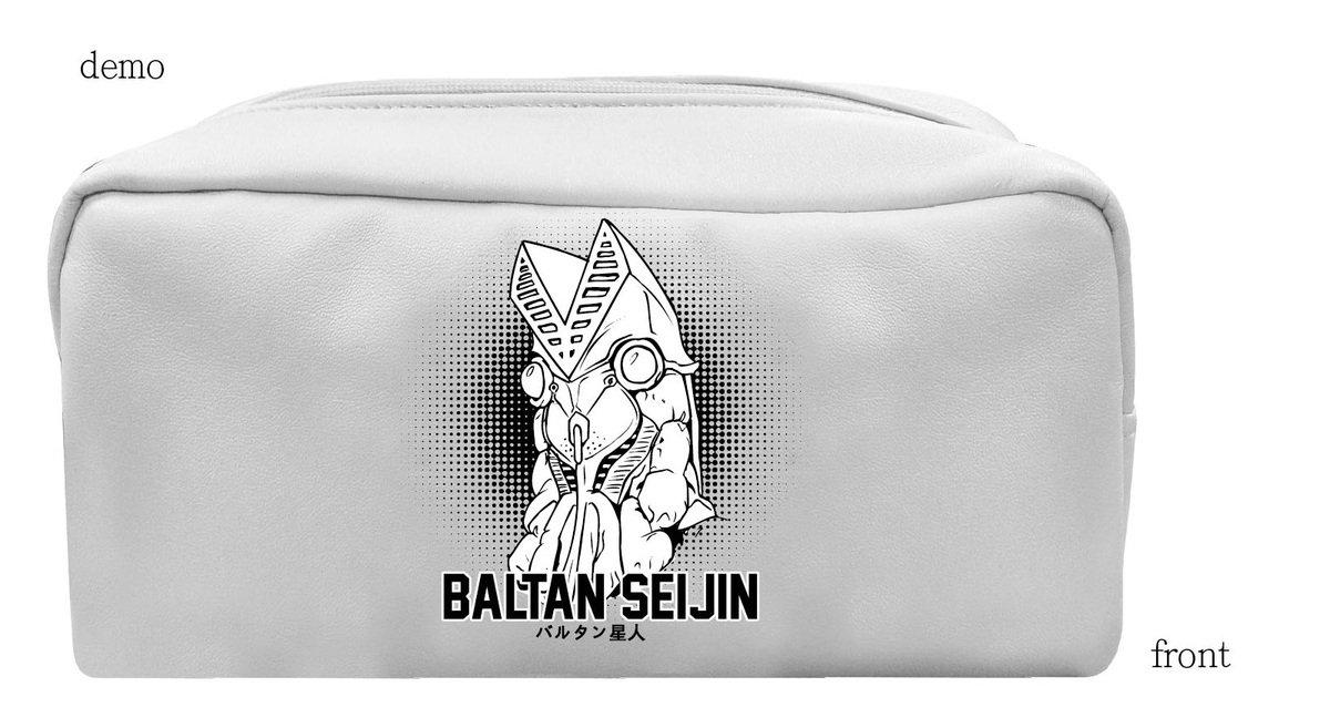 筆袋 - Q版巴魯坦星人
