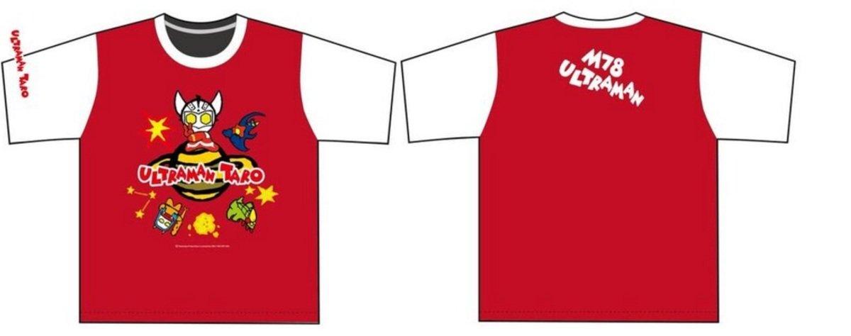 咸蛋超人兒童T-Shirt