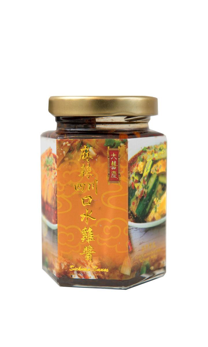 麻辣四川口水雞醬