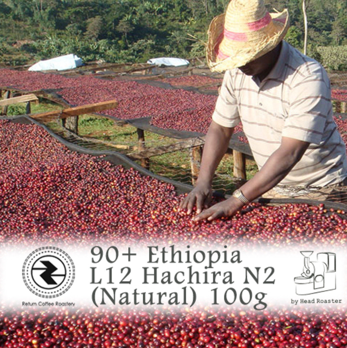 L12 Hachira N2 (Natural) by Head Roaster