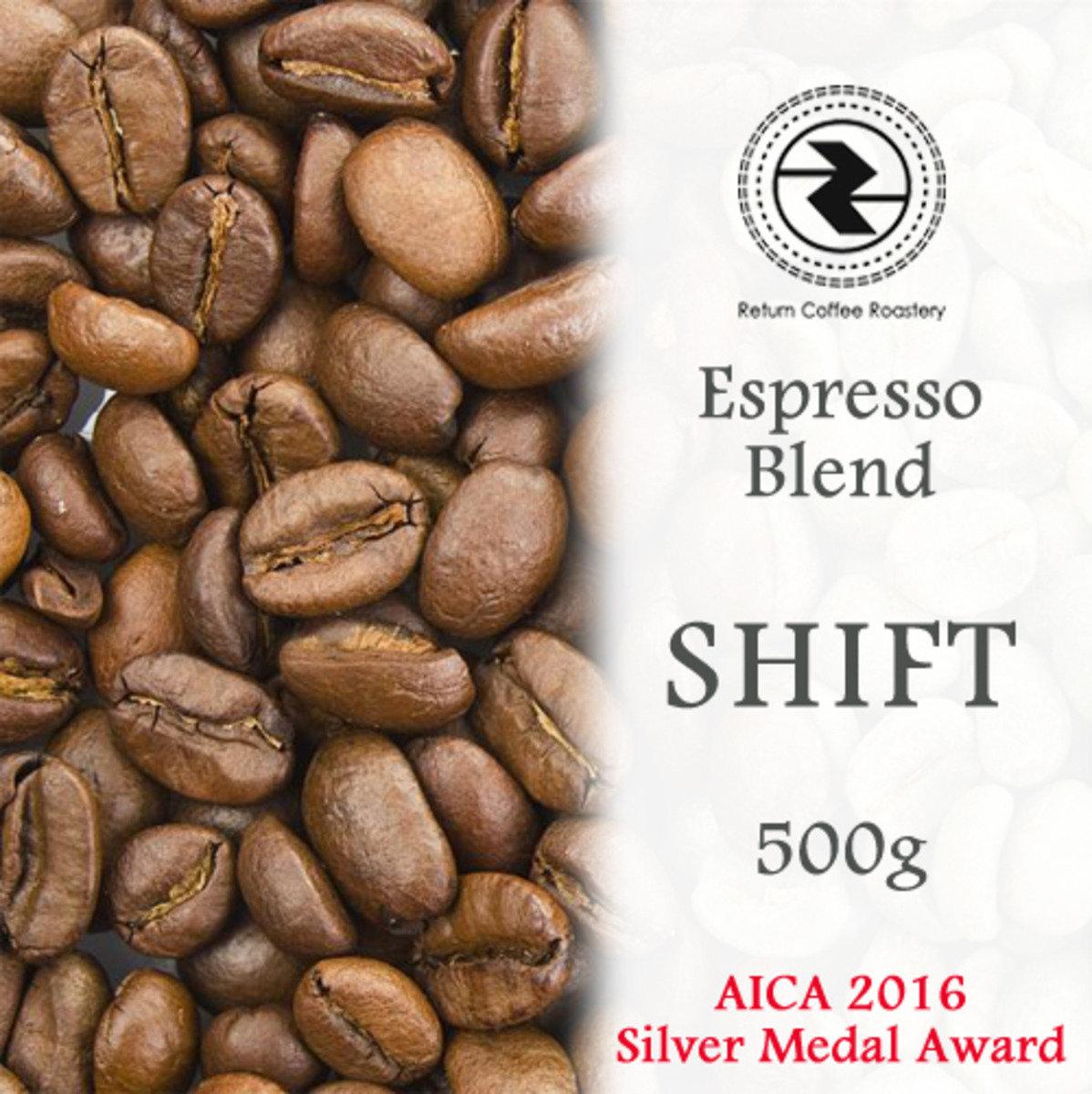 Shift (500克)