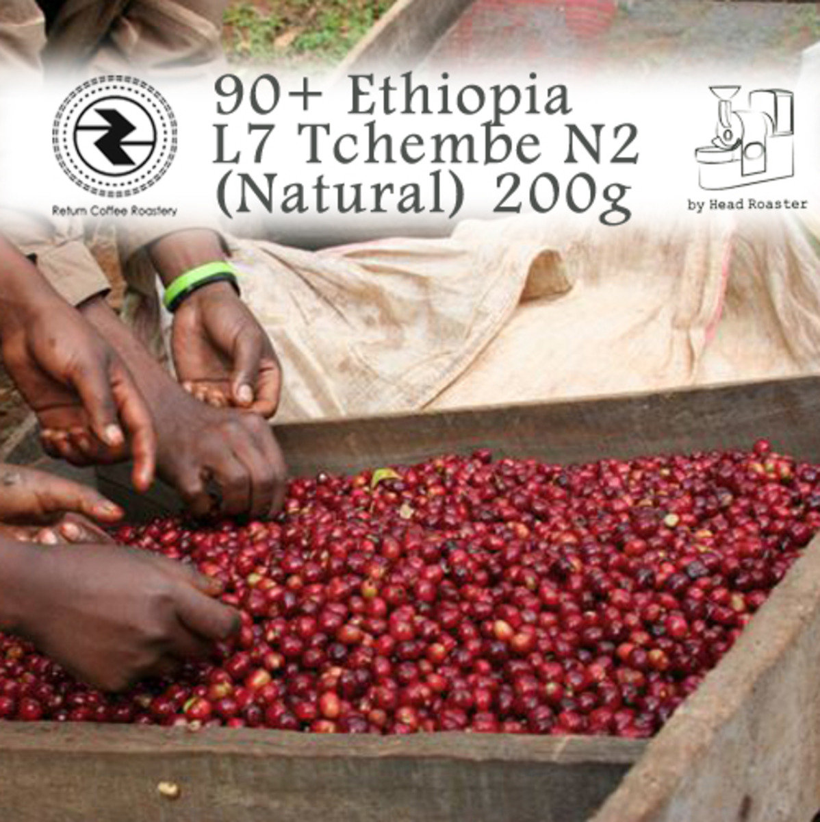 L7 Tchembe N2 (Natural) by Head Roaster