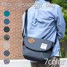 肩揹斜孭袋 AUA0131-藍色