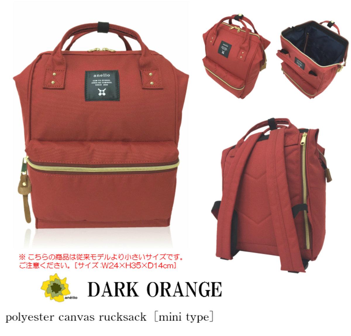 小背包 ATB0197A-橙紅色