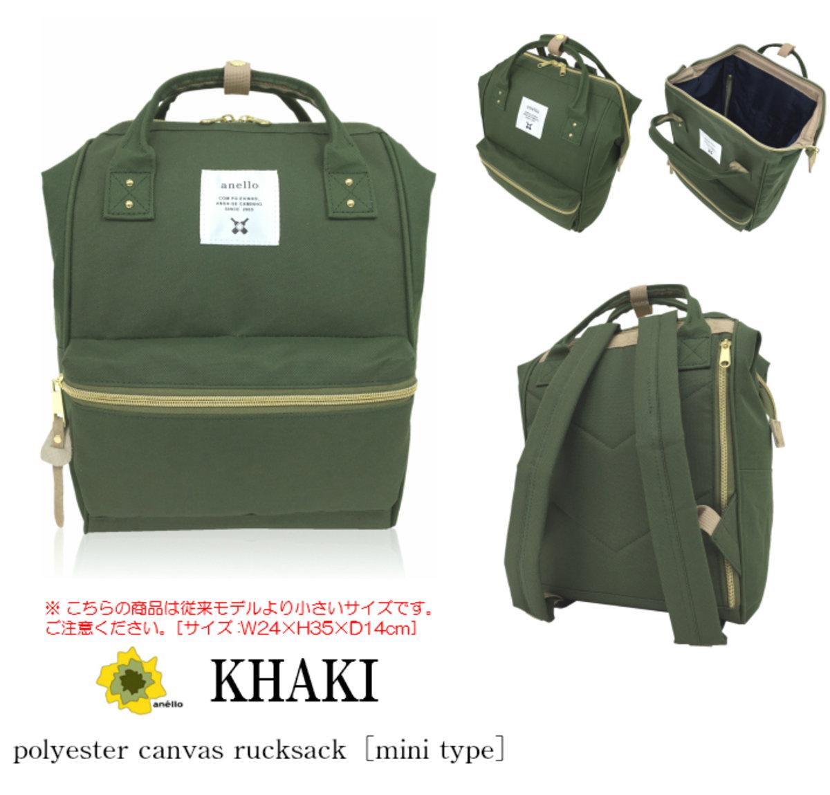 小背包 ATB0197A-卡其色