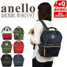 小背包 ATB0197A-深藍色