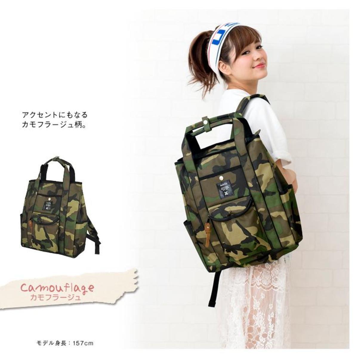 肩揹/背包兩用袋 ATN0071-迷彩