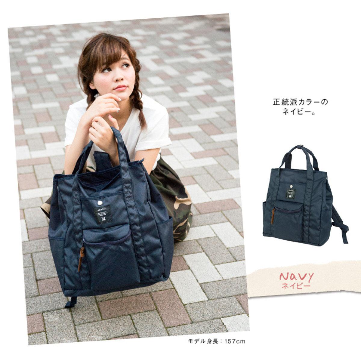 肩揹/背包兩用袋 ATN0071-藍色