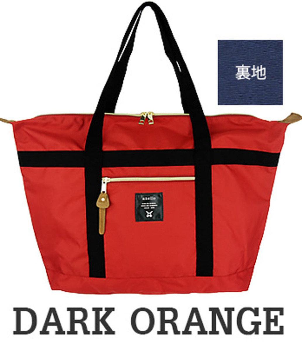 輕量帆布肩揹大袋 AT-B0196A-DOR-橙色