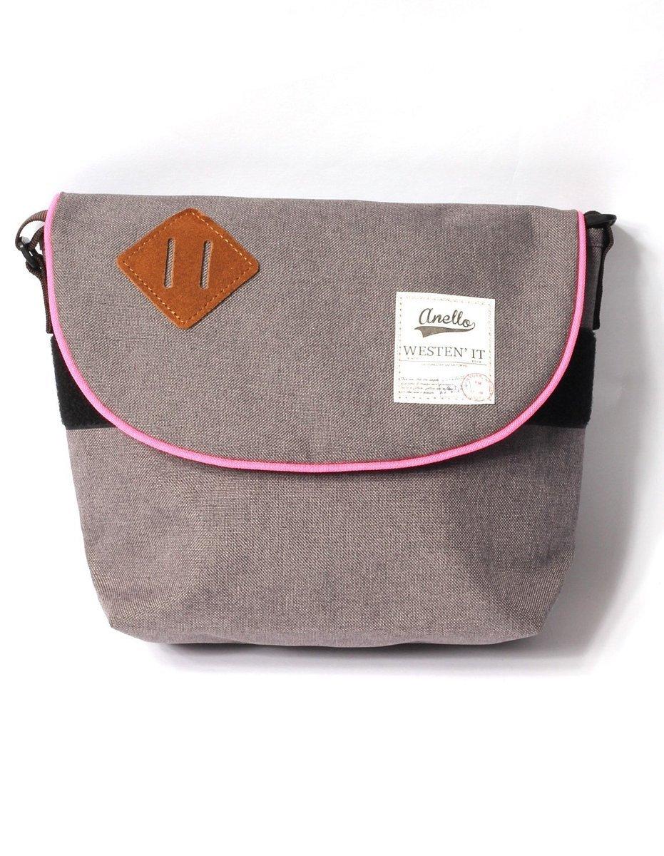 肩揹斜孭袋 AUA0131-米灰色