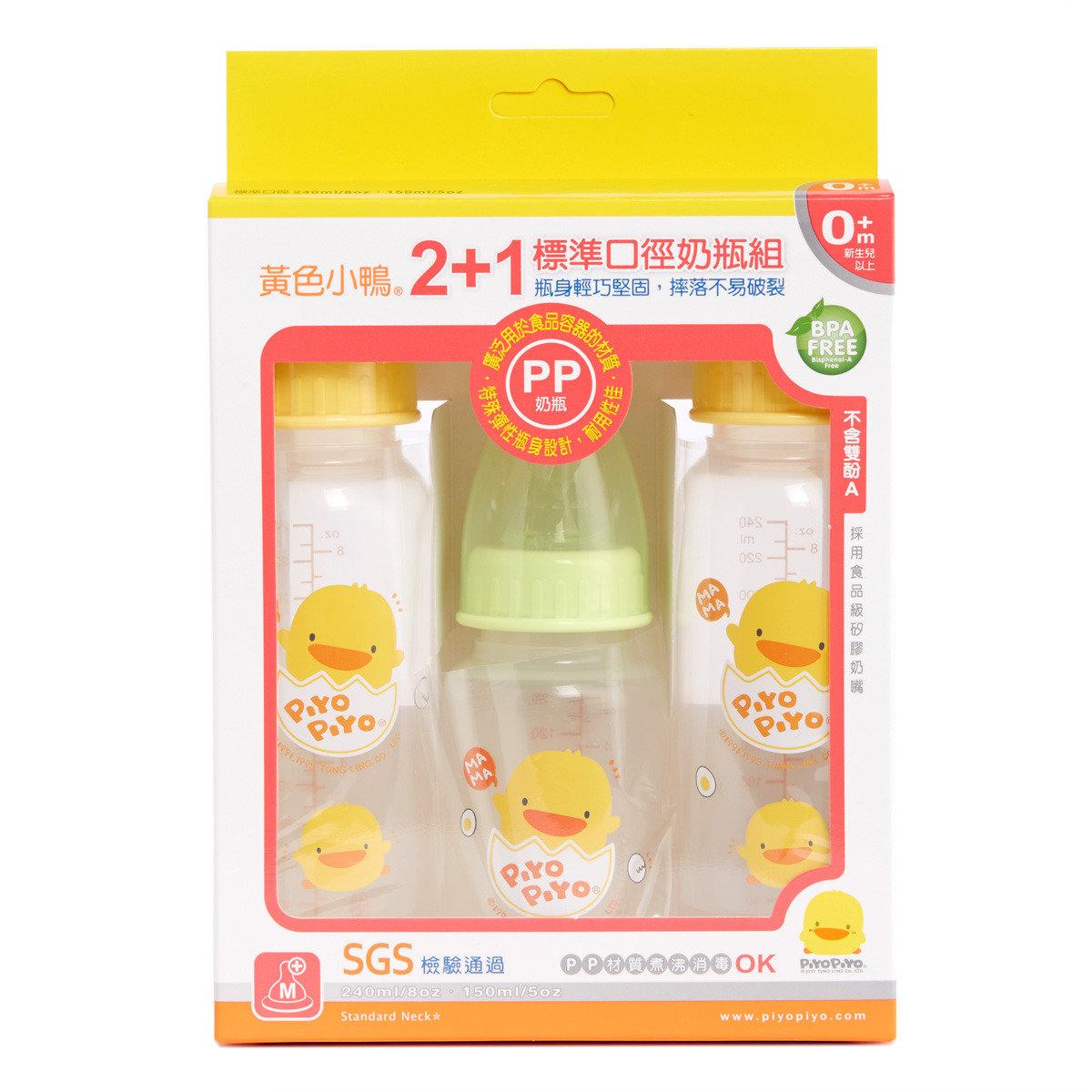 黃色小鴨PP奶瓶 2+1