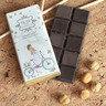 排裝巧克力 - 榛子