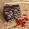 排裝巧克力 - 煙肉