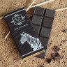 排裝巧克力 - 黑朱古力