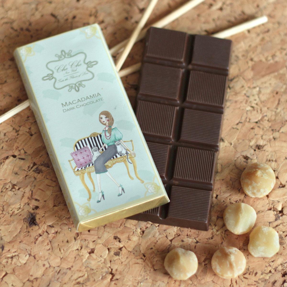 排裝巧克力 - 夏威夷果仁