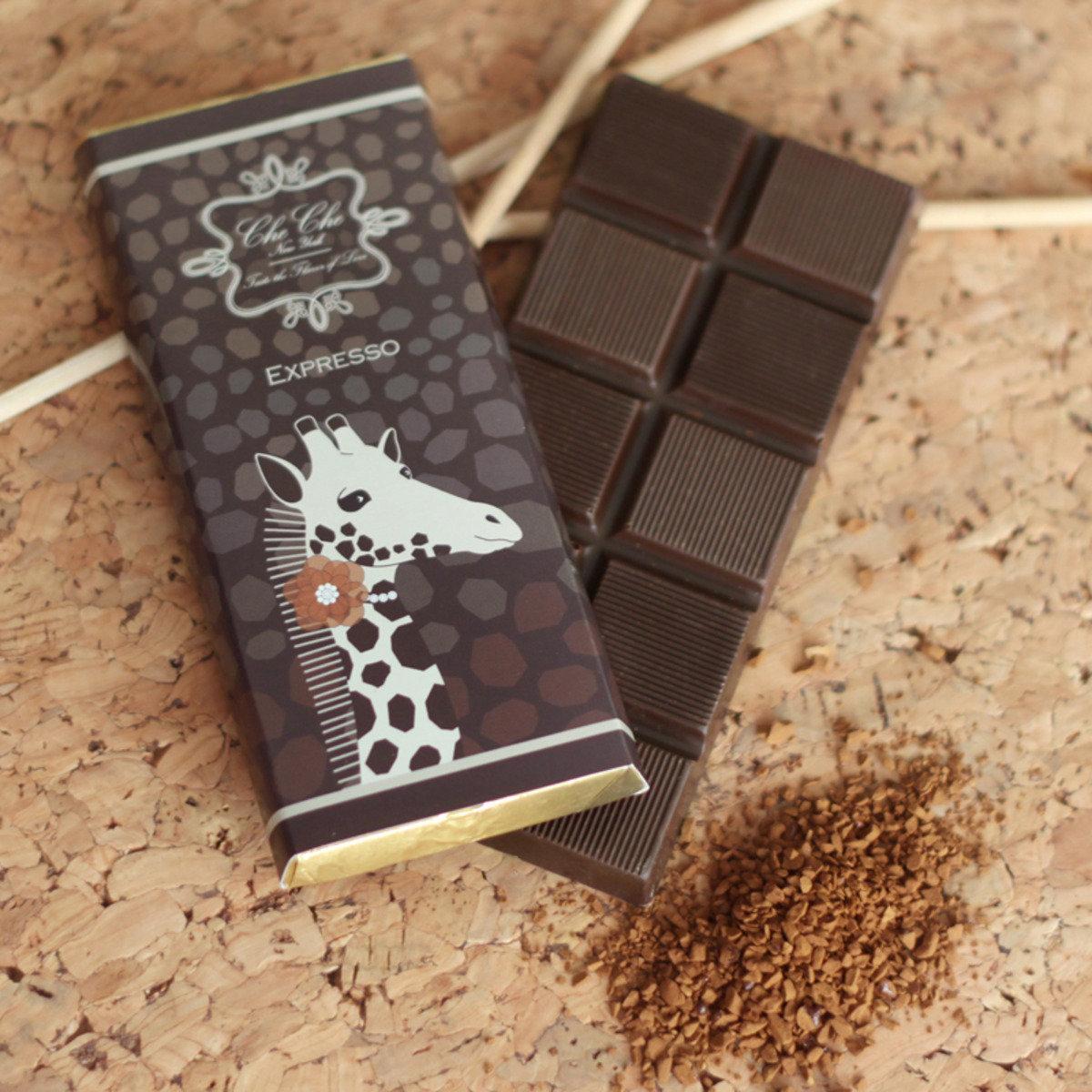 排裝巧克力 - 特濃咖啡