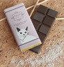 排裝巧克力 - 梅子海鹽