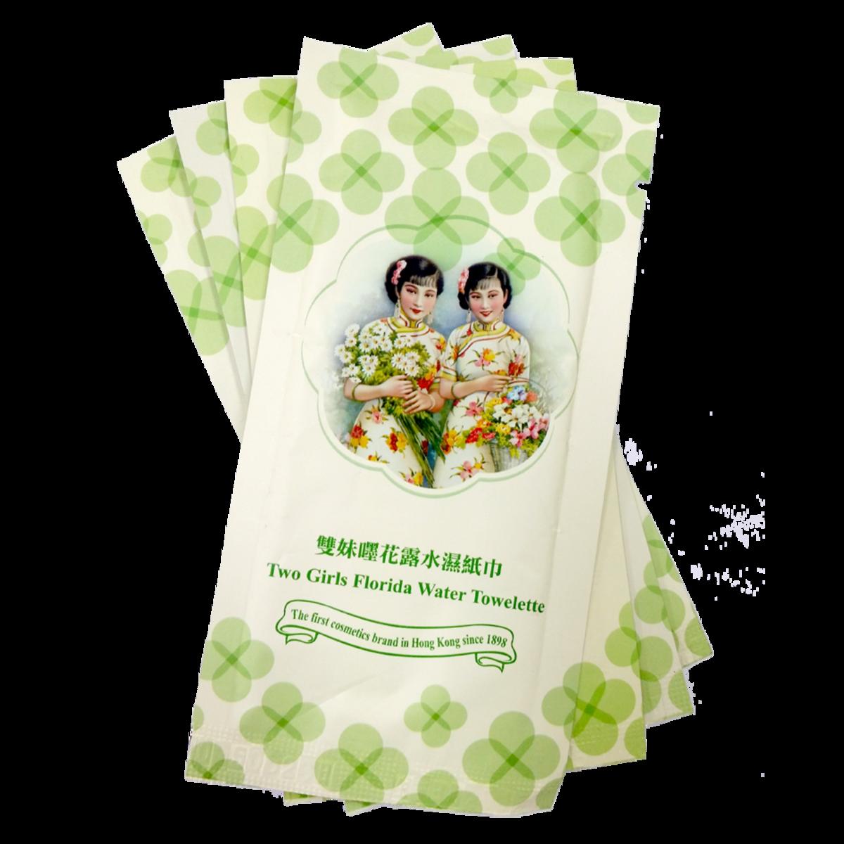 花露水濕紙巾 (20片)