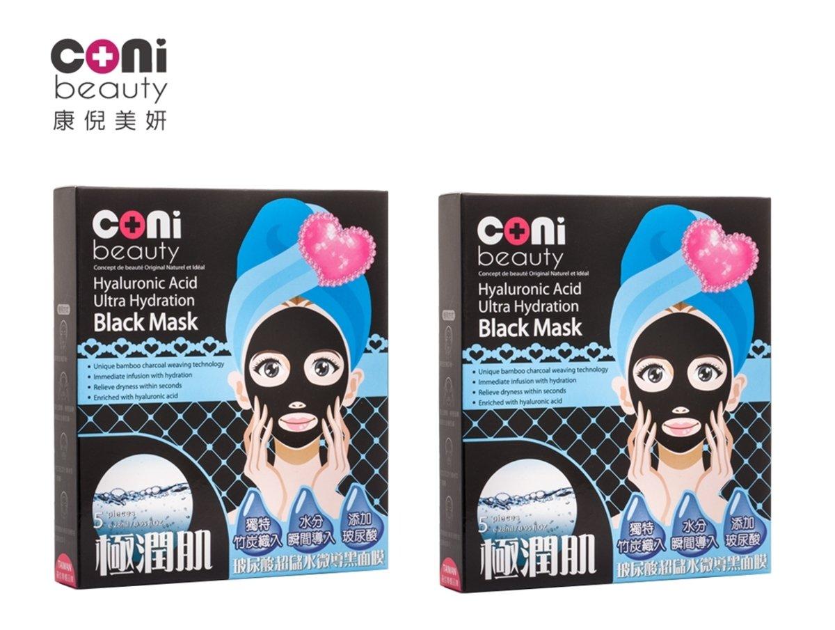 玻尿酸超儲水微導黑面膜 2盒裝
