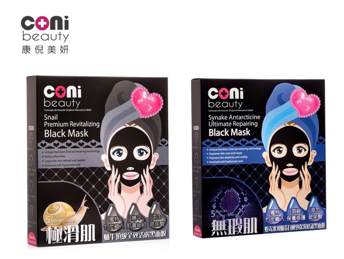 (極黑修護套裝)冰河醣蛋白頂級修護黑面膜X1+蝸牛頂級全效活膚黑面膜X1