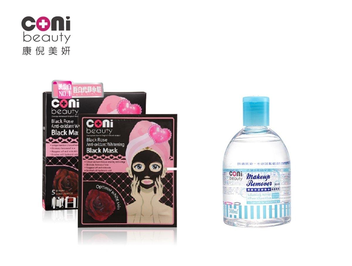 ( 亮澤卸洗套裝 )潤顏淨漾卸妝水 X1+黑玫瑰抗氧化嫩白黑面膜5片裝X1
