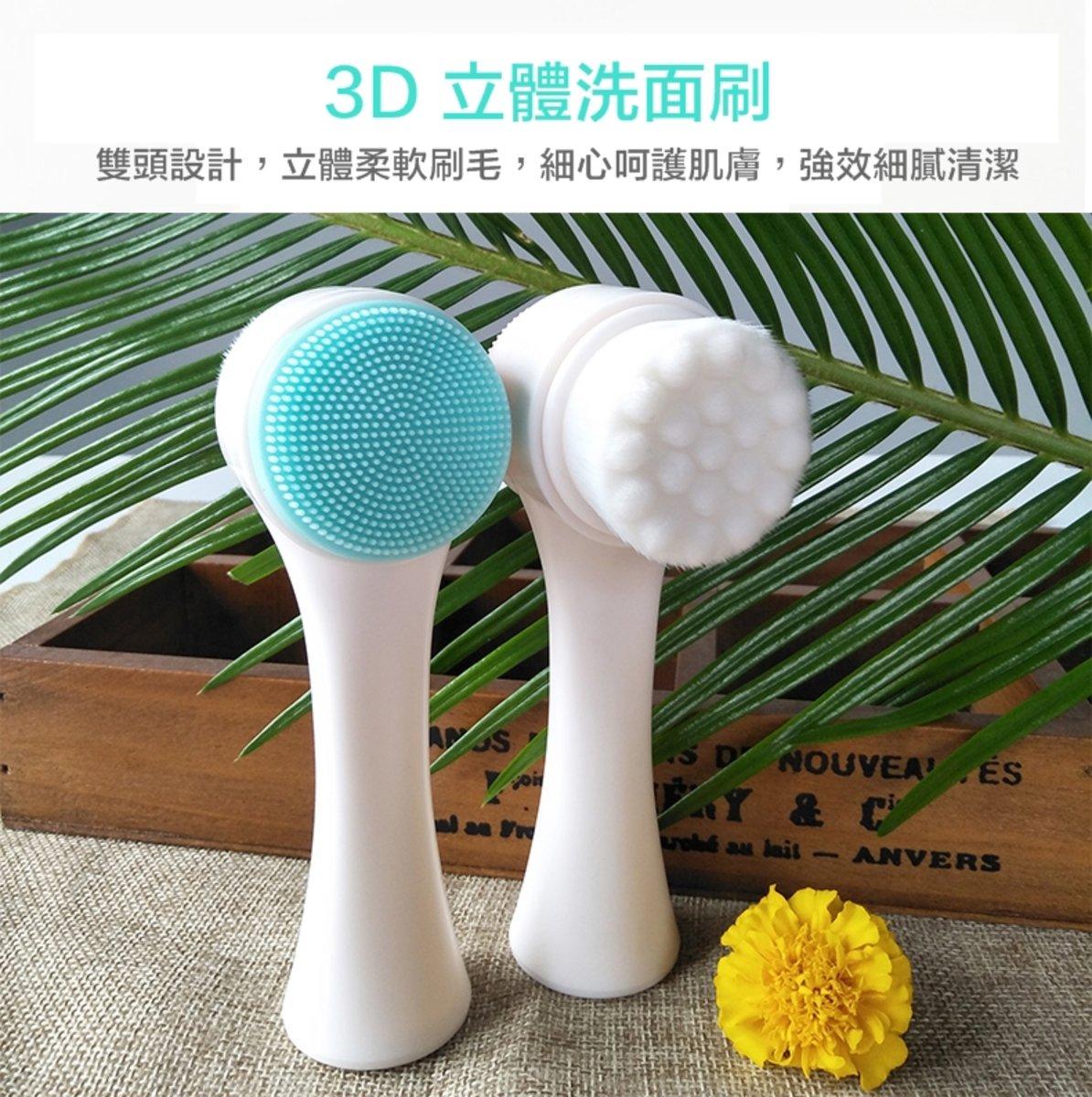 TEN | Korea 3D Face cleansing Brush | HKTVmall Online Shopping