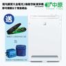 大金電光2極能空氣潔淨機MC70LBVFM 送雙重禮品