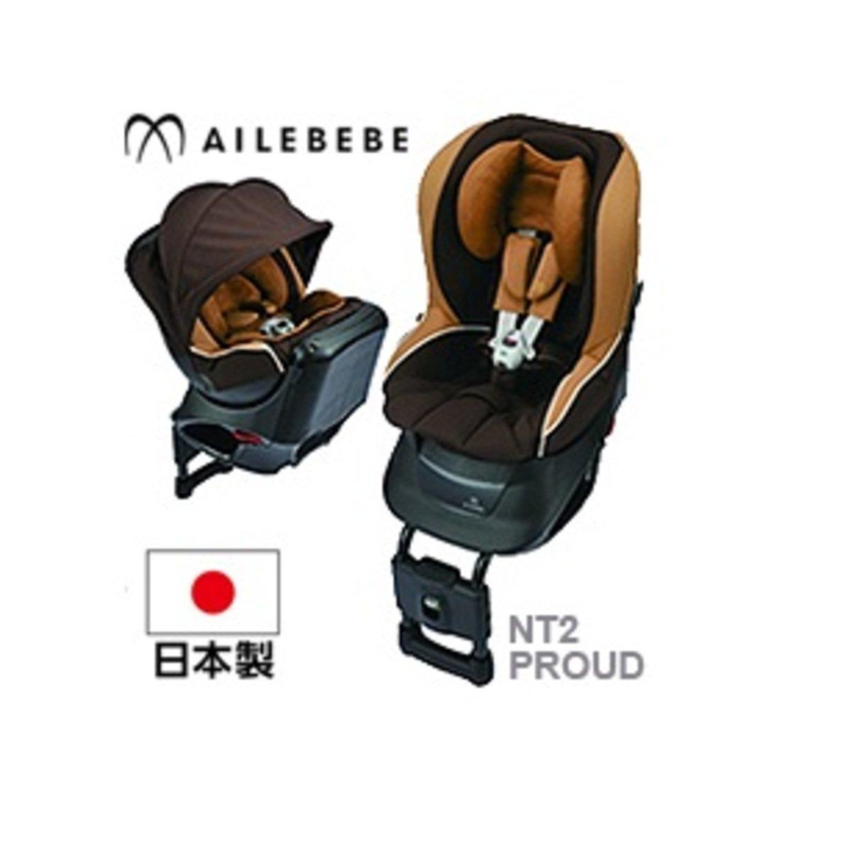 幼童汽車安全椅 (啡色)
