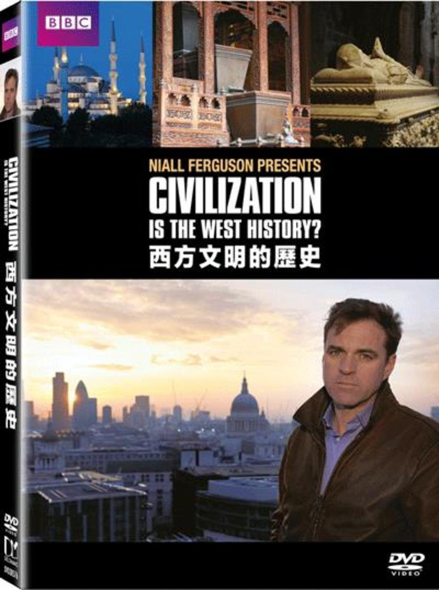西方文明的歷史