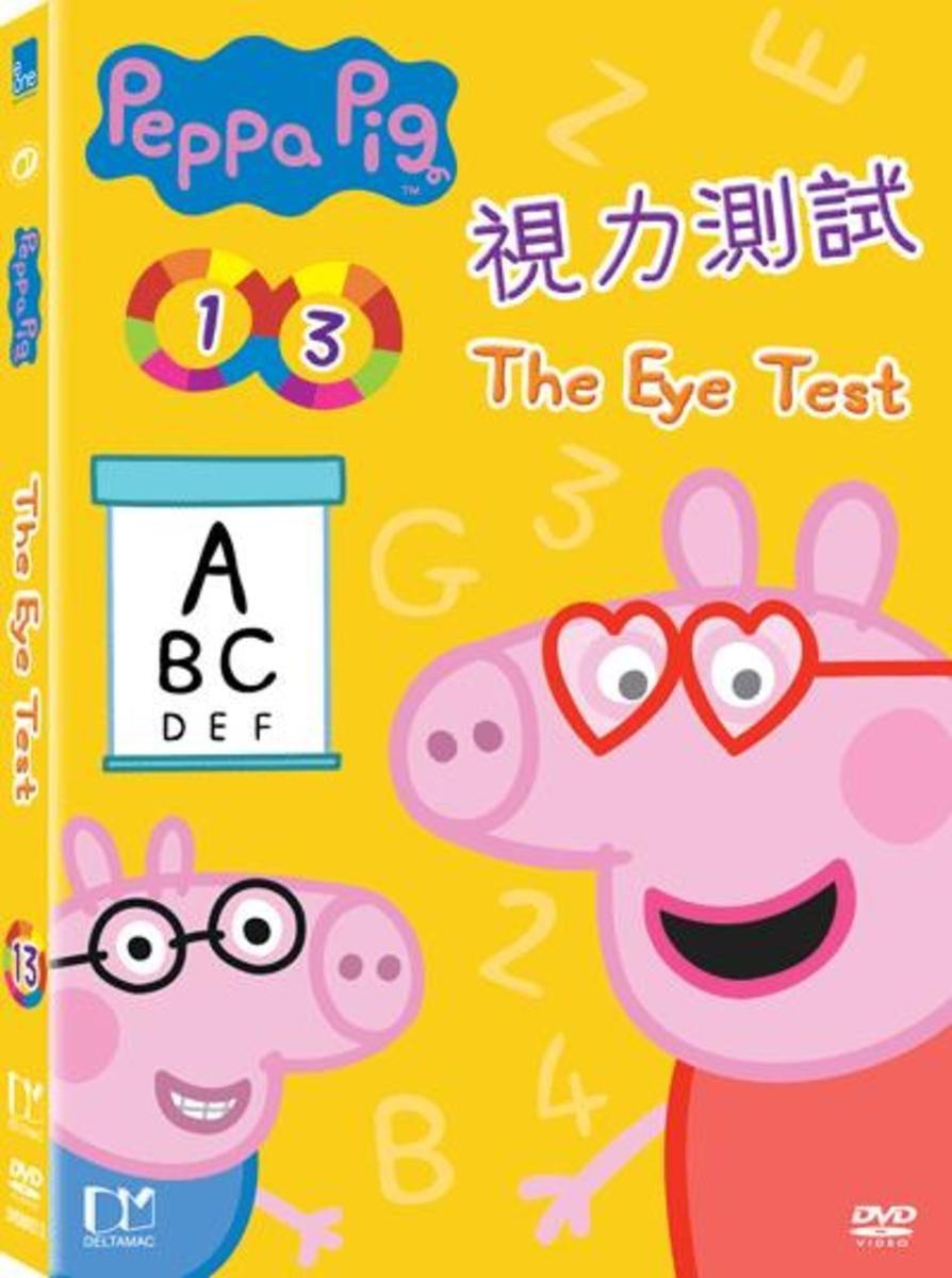 PEPPA PIG 第13輯 - 視力測試