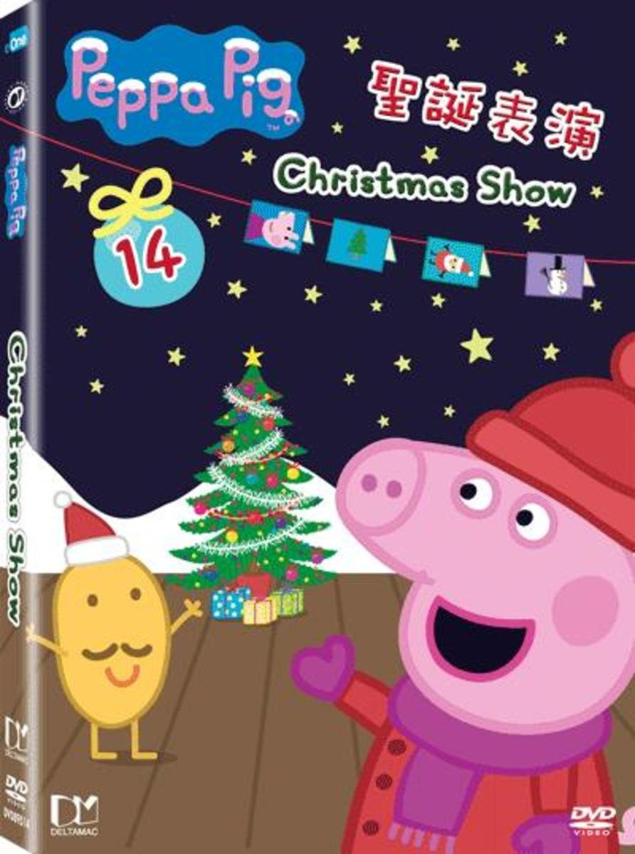 PEPPA PIG 第14輯 - 聖誕表演