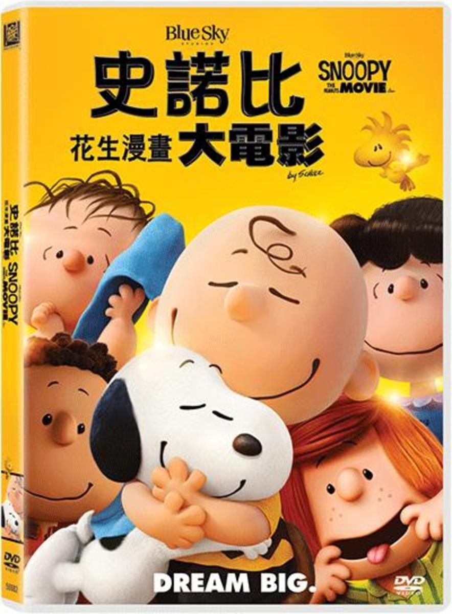 史諾比:花生漫畫大電影