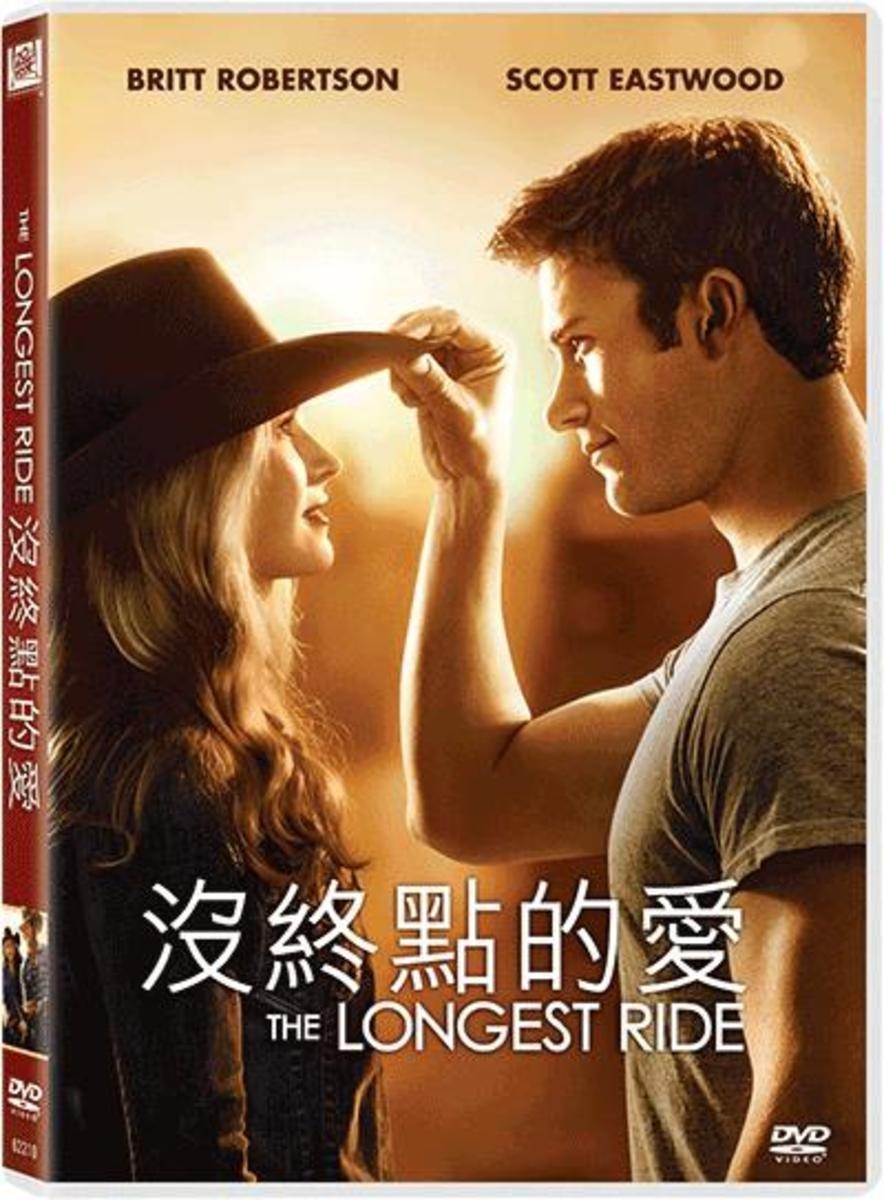 沒終點的愛  (DVD)