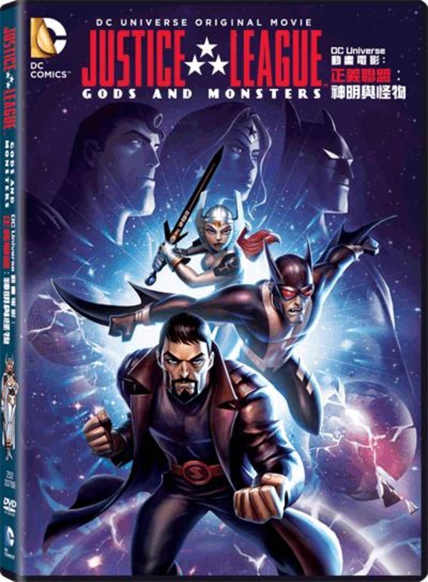 DC Universe 動畫電影:正義聯盟︰神明與怪物 (DVD)