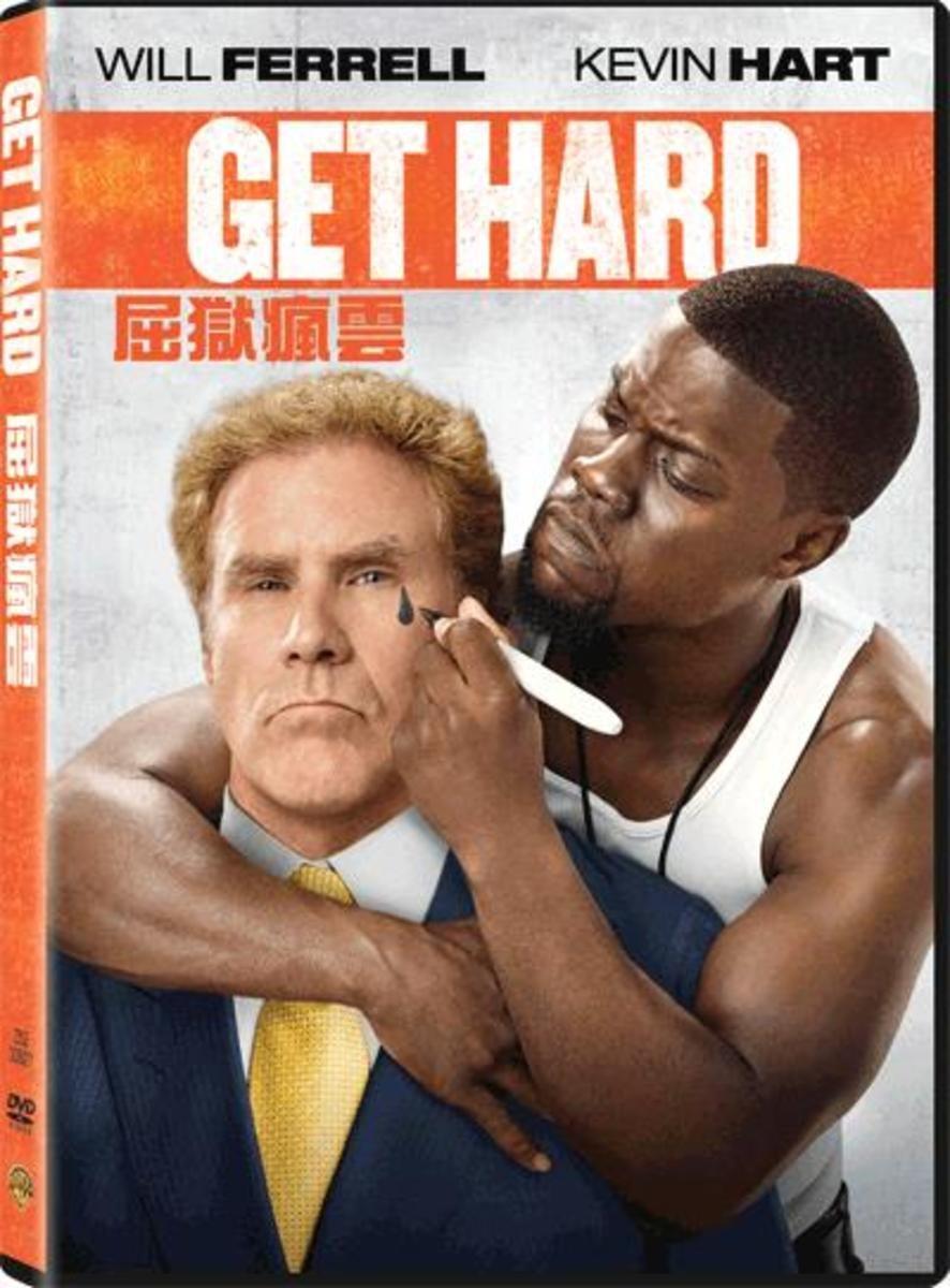 屈獄瘋雲 (DVD)