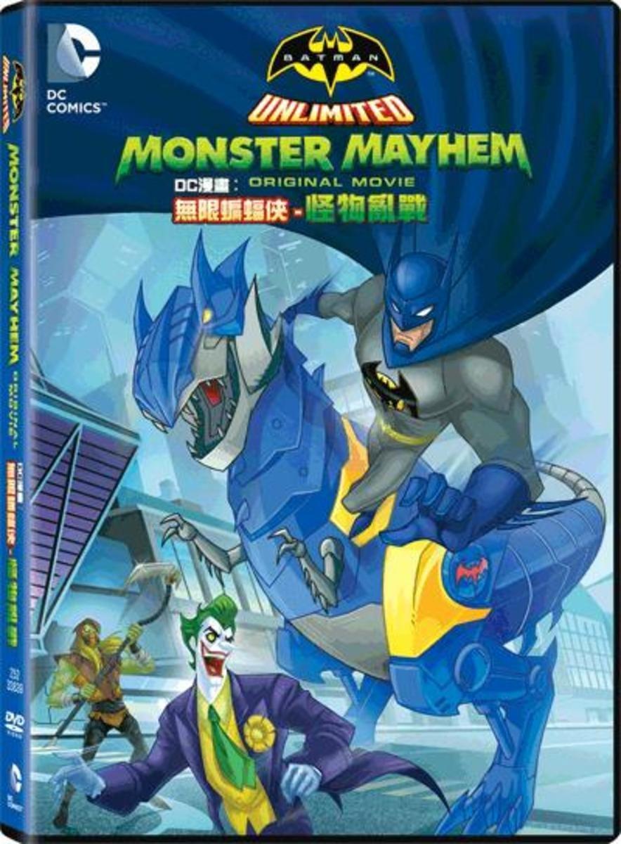 DC漫畫︰無限蝙蝠俠 - 怪物亂戰