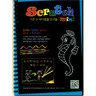 SCRATCH MINI - SEA ANIMAL 8809379160078
