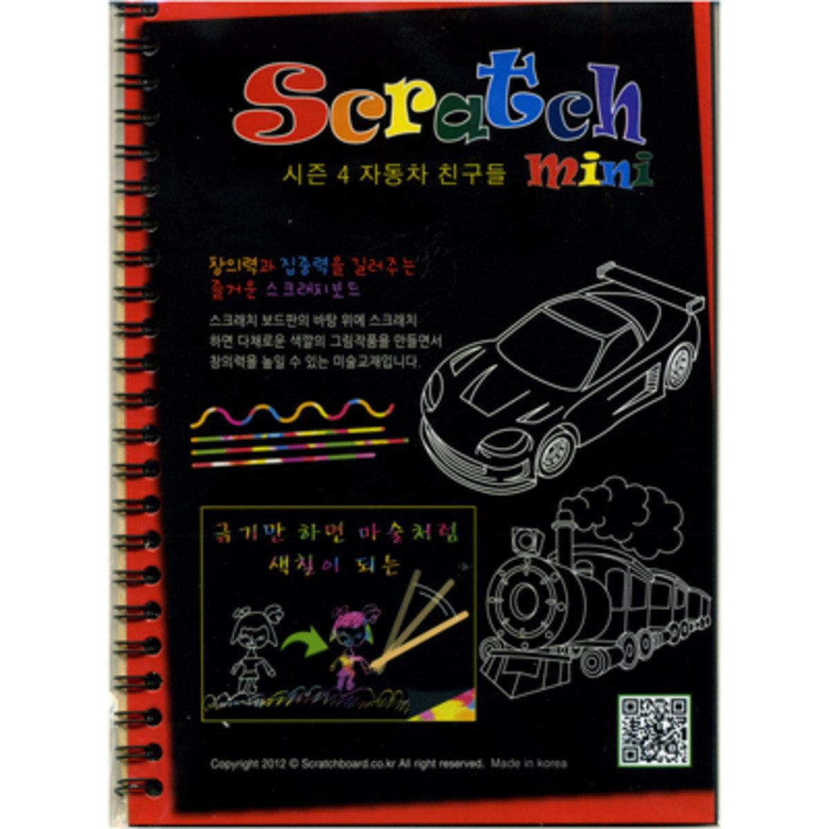 SCRATCH MINI - VEHICLES 8809379160085
