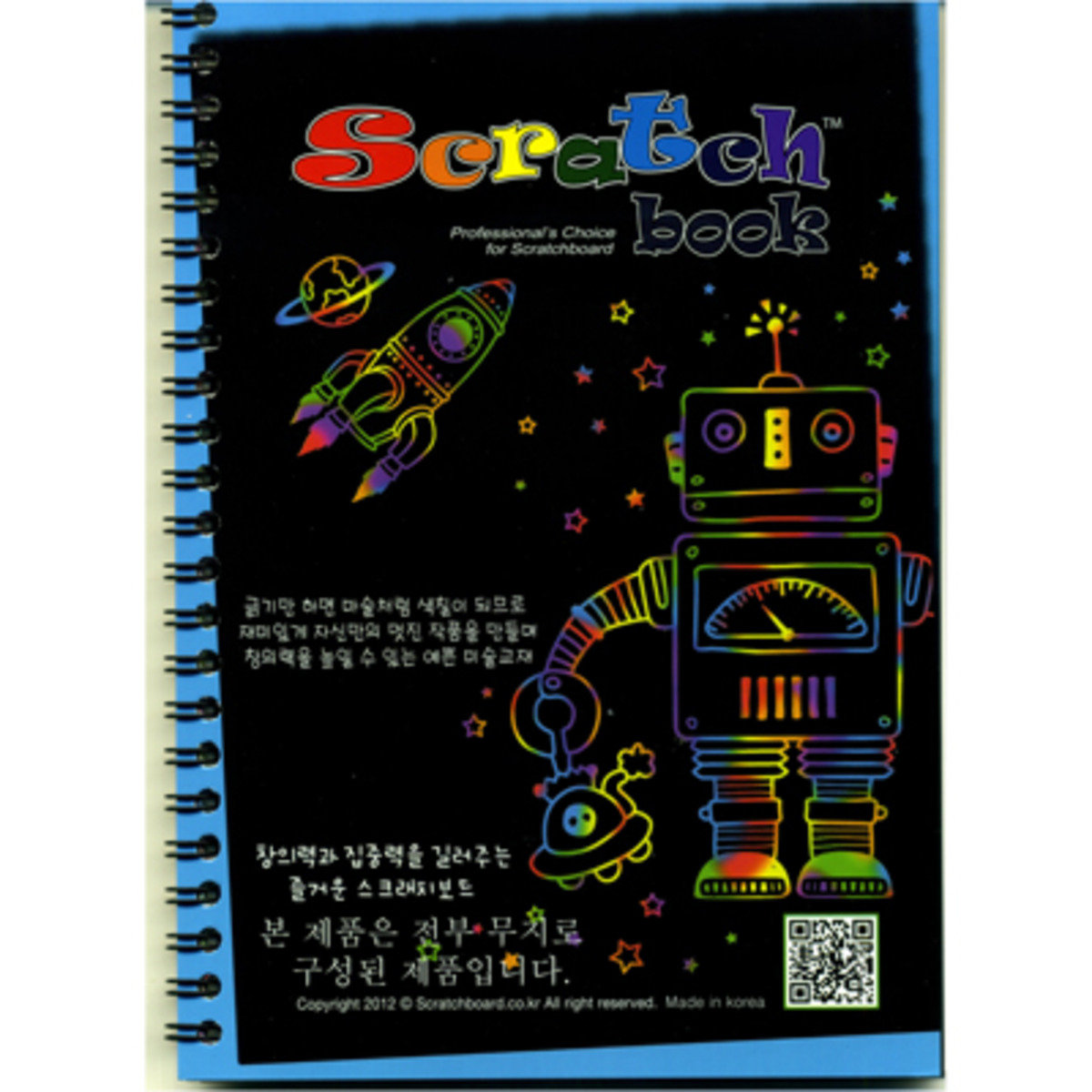 SCRATCH BOOK - BLANK PAPER (BOY) 8809379160115