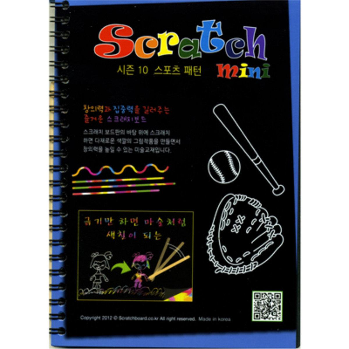 SCRATCH MINI - SPORTS 8809379160221
