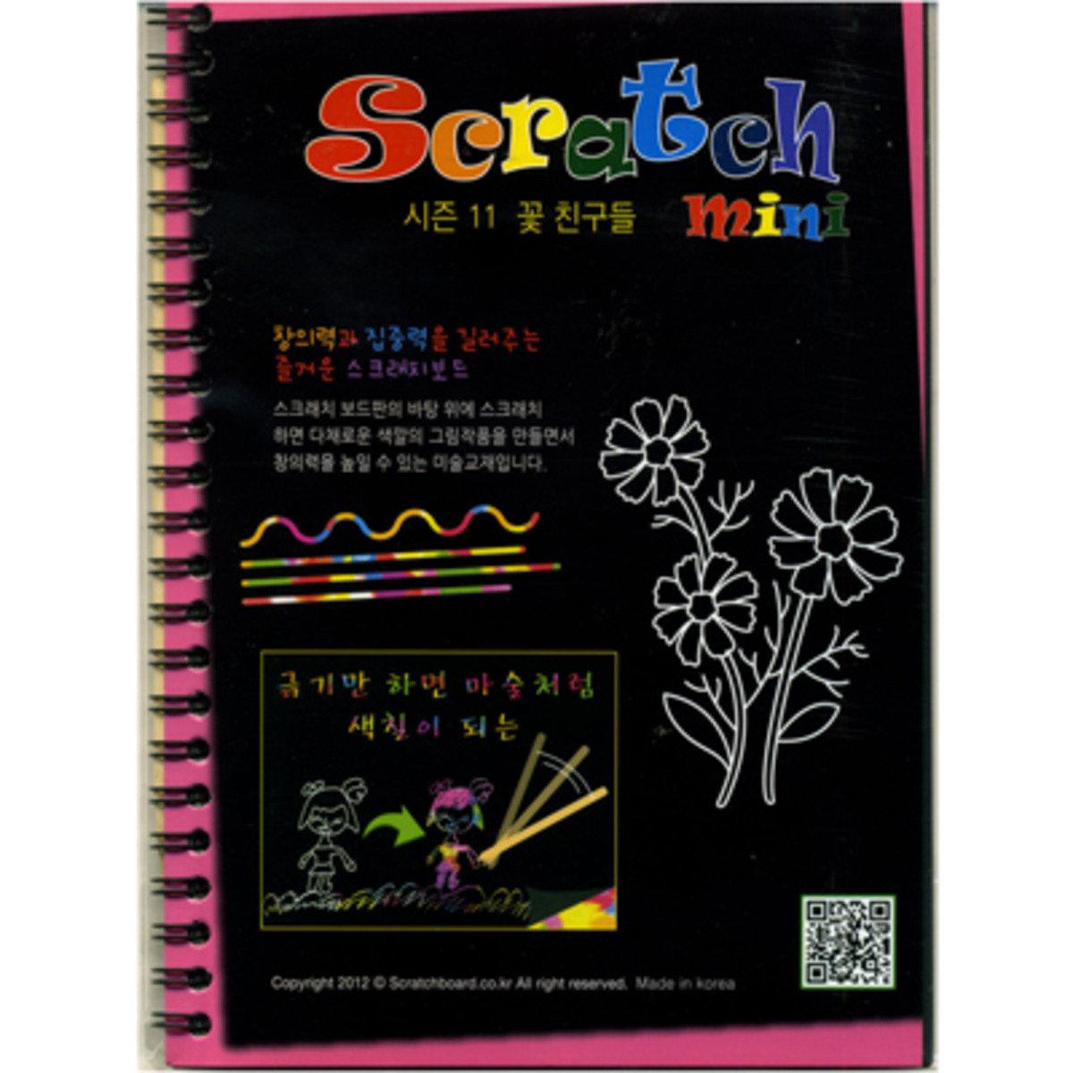 SCRATCH MINI - FLOWER 8809379160238