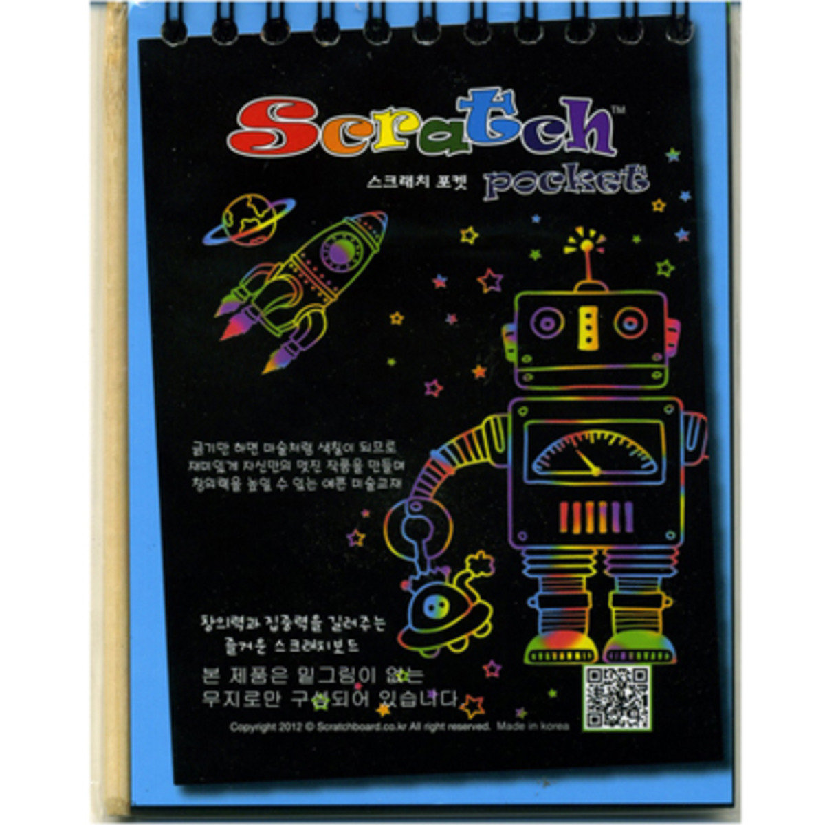 SCRATCH POCKET - BLANK PAPER (BOY) 8809379160269