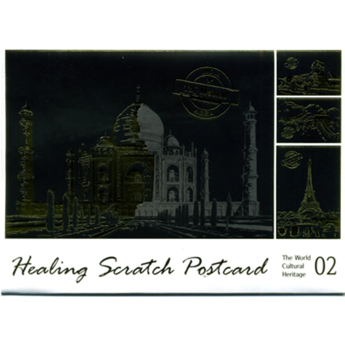 HEALING SCRATCH POSTCARD #2 THE WORLD CULTURAL HERITAGE