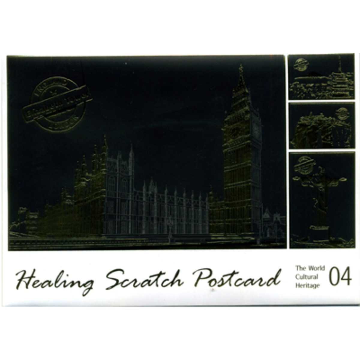 HEALING SCRATCH POSTCARD #4 THE WORLD CULTURAL HERITAGE