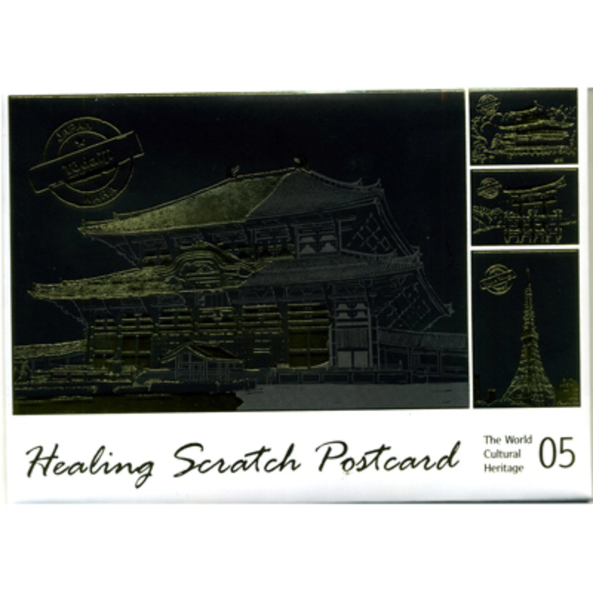 HEALING SCRATCH POSTCARD #5 THE WORLD CULTURAL HERITAGE