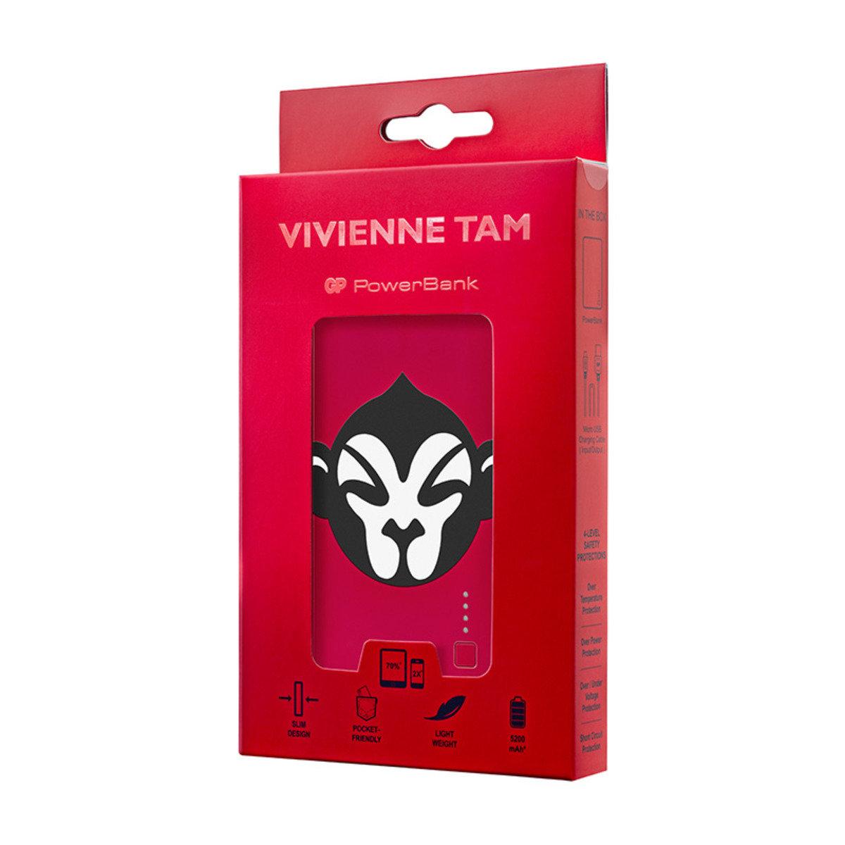 Vivienne Tam x GP 限量版儲電寶 PowerBank 352PB 5200mAh - 小猴王