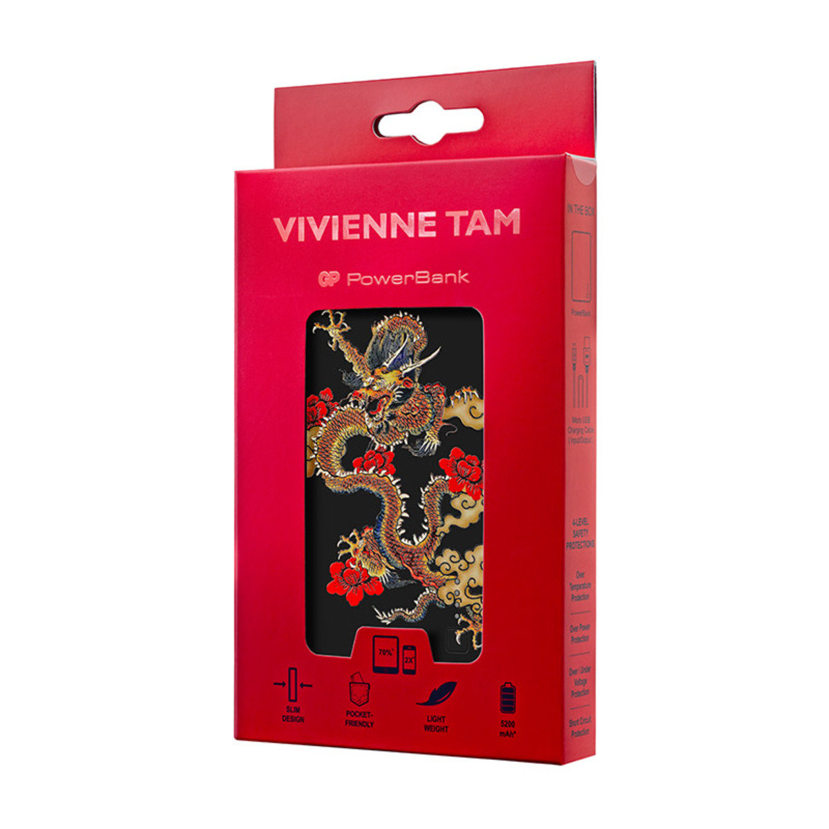 Vivienne Tam x GP 限量版儲電寶 PowerBank 352PB 5200mAh - 舞騰龍