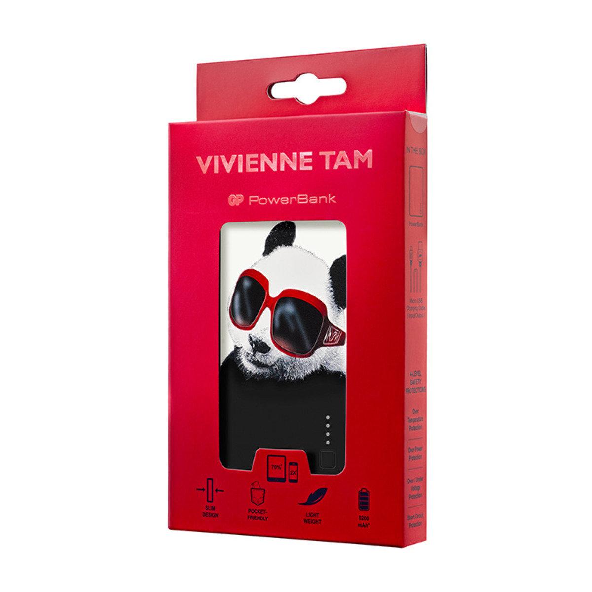 Vivienne Tam x GP 限量版儲電寶 PowerBank 352PB 5200mAh - 酷熊貓